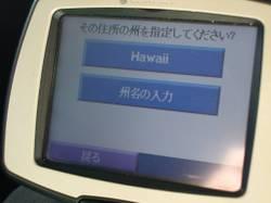 Navi13